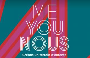 visuel biennale design internationale 2019